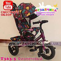 Детский Трехколесный Велосипед Baby Tilly 363-5, Фиолетовый