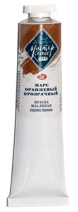 Краска масляная - ЗХК Невская Палитра Мастер Класс 46мл Марс оранжевый прозрачный 1104308