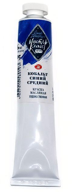 Краска масляная - ЗХК Невская Палитра Мастер Класс 46мл Кобальт Синий средний 1104505
