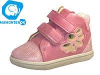 Демисезонные ботинки Солнце р 21-26, фото 1