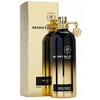 Montale   Aoud Night 100ml  парфюмированная вода (оригинал)