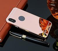Чехол розовый в металле для iphone X алюминий+зеркальный акрил
