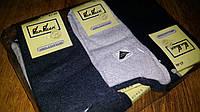 """Чоловічі шкарпетки 100%-бавовна""""Van-Vaan"""" Туреччина(43-46)"""