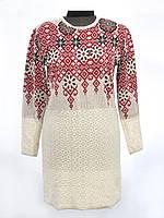 Платье женское 0540 | Плаття жіноче 0540
