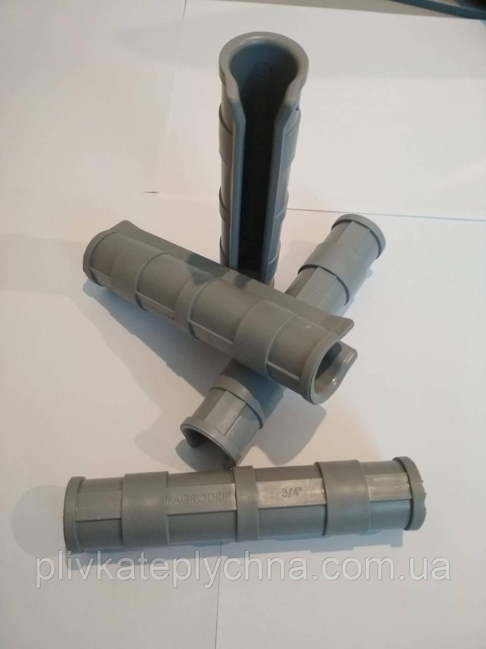 """Кліпс на трубу 3/4"""" PREMIUM довжина 15см (зовнішній діаметр труби 25-27мм)"""