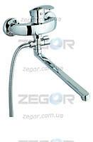 Смеситель для ванной ZEGOR Z63-EYB-A211