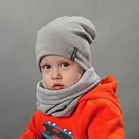 Комплект шапка и хомут весна для мальчика Луи