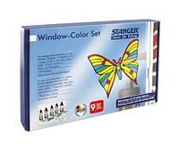 Набор витражных красок STANGER Мотыльки (4 краски, контур, пленка, мотивы)270029