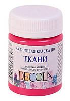 Краска акриловая для ткани ЗХК Невская Палитра DECOLA 50мл Розовая светлая 4128335