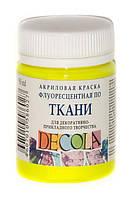 Краска акриловая для ткани ЗХК Невская Палитра DECOLA 50мл флуоресцентная Лимонная 5128214