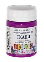 Краска акриловая для ткани ЗХК Невская Палитра DECOLA 50мл флуоресцентная Фиолетовая 5128607