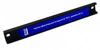 Магнитный держатель для инструмента АСКО-Укрем 20см (7015-20)