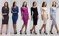 Платье-футляр BASE
