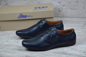 Мужские кожаные мокасины YDG синего цвета (15-27)