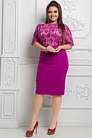 Нарядное платье для пышных дам с завышенной талией и спадающим плечом