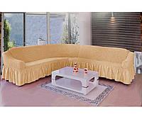 Чехол на большой угловой диван до 5,5 метров. цвет бежевый\