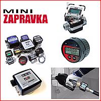 Качественные счетчики расходомеры диз топлива, бензина, масел, Ad-blue( PIUSI, ADAM PUMPS, RAASM,BADGER METER)