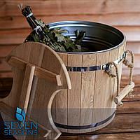 Запарник для веников дубовый Seven Seasons™ Expert с оцинкованной вставкой, 32 литра