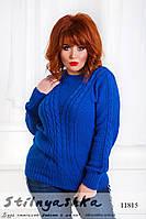 Вязанный свитер большого размера индиго