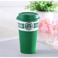 Кружка Starbucks керамика в силиконовом чехле, керамическая чашка starbucks, термокружка старбакс