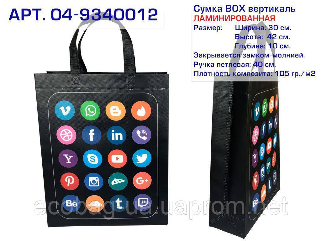 925310dc1775 Эко сумки BOX (04) vertikal. ЛАМИНИРОВАННАЯ.