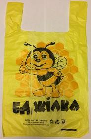 "Пакет майка ""Пчелка"" (1уп.-250 шт.) 30*50"