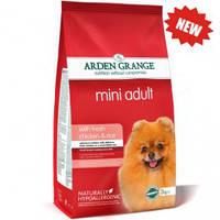 Arden Grange (Арден Грендж) Mini Adult Dog Chicken Rice Корм для взрослых собак мелких пород с курицей и рисом, 2 кг