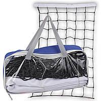 Волейбольная сетка Spokey Volleynet2, сетка для волейбола