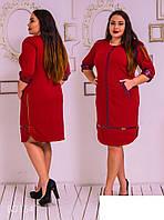 Женское, модное, молодежное, красивое платье кукуруза НОВИНКА больших размеров  р-46,48,50,52,54,56,58,60