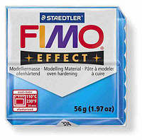 Глина полимерная FIMO Effect 56г Голубой полупрозрачный 8020-374