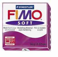 Глина полимерная Staedtler FIMO Soft 56г Фиолетовая (сиреневый) 8020-61