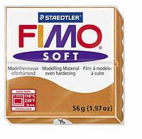Глина полимерная Staedtler FIMO Soft 56г Коньяк 8020-76