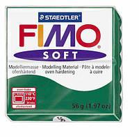 Глина полимерная Staedtler FIMO Soft 56г Изумрудный 8020-56