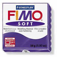 Глина полимерная Staedtler FIMO Soft 56г Сливовая 8020-63