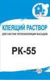 Клей для пенопласта  рк-55 белый