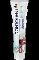 """Зубная паста """"Dontodent Sensitive""""для чувствительных зубов 125 мл"""