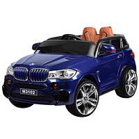 Детский электромобиль BMW р/у 2,4G,2мотора35W,аккум 12V/7A,колесаEVA,MP4,MP3,кож.сид,краш.синий