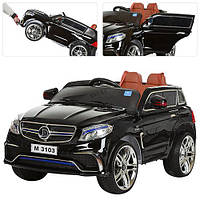 Детский электромобиль Mercedes р/у 2,4G,2мотора35W,12V7A,колесаEVA,MP4,MP3,кож.сид