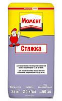 """СТЯЖКА ДЛЯ ПОЛА """"МОМЕНТ"""" 30-50 ММ 25 КГ"""