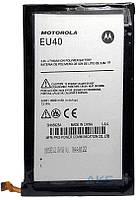 Аккумулятор (батарея) EU40 для мобильных телефонов Motorola XT1080