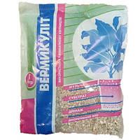 Вермикуліт розпушувач для рослин 1 л