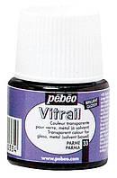 Краска лаковая прозрачная по стеклу/металлу VITRAIL 45мл Пармская Р-050-033