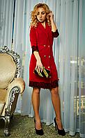 Платье-пиджак с гипюром