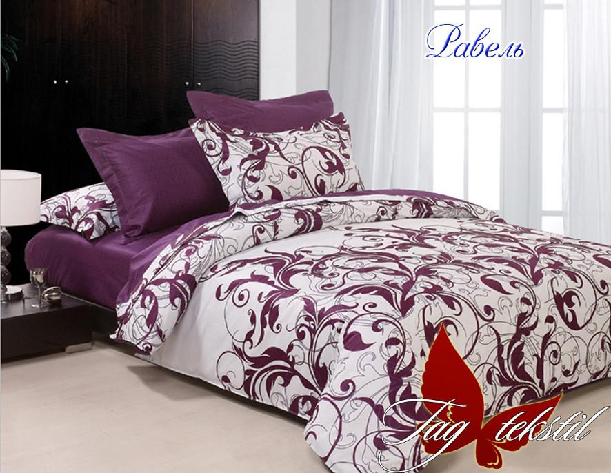 Комплект постельного белья Равель с компаньоном семейный (TAG-263c)