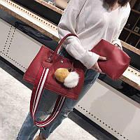 Стильный набор женских сумок 2в1 с пушистым брелком (сумка+косметичка)