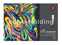 Альбом для пастели А2 Гознак/Лилия-Холдинг Планшет Сладкие грезы 18л. 160г/м 6 цв. ППГ/А2