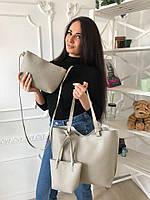 Стильный набор женских сумок 3в1 (сумка+клатч+мини сумка)