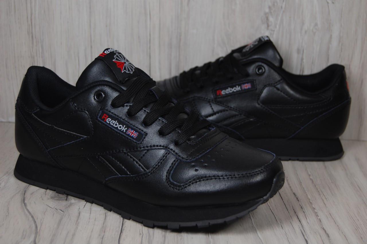 Reebok Classic Black черные кроссовки унисекс