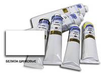 Краска акриловая - ЗХК Невская Палитра Ладога 46мл Белила цинковые 2204100