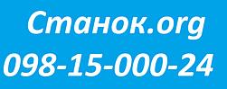Станок.org